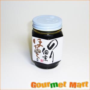 三幸 のり佃煮ほたて風味 140g|marumasa-hokkaido