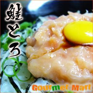 栄興 鮭とろ100g|marumasa-hokkaido