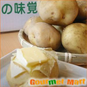 北海道産 新じゃがいも きたあかり Lサイズ 5kg|marumasa-hokkaido