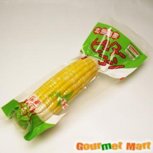 北海道産 とうもろこし レトルトパック|marumasa-hokkaido