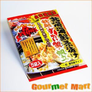 ご当地北海道 北海道限定の海鮮茶漬け「秋鮭・ずわい蟹・帆立」のお茶漬け|marumasa-hokkaido