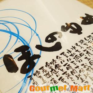 北海道産ほしのゆめ 20kg|marumasa-hokkaido