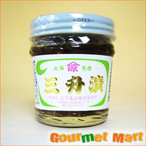 北海道限定 山下食品 三升漬け|marumasa-hokkaido