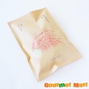 北海道産ほしのゆめ 2kg|marumasa-hokkaido