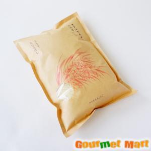 北海道産ななつぼし 2kg|marumasa-hokkaido