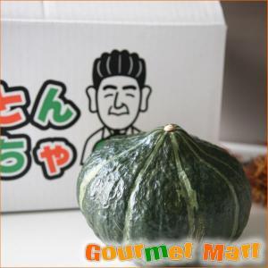 北海道栗山産 とことんかぼちゃ4玉入(1玉約2.5kg)|marumasa-hokkaido