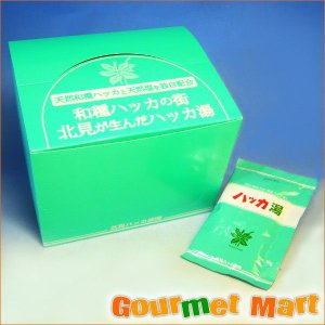 北見ハッカ通商 ハッカ湯 1箱(24袋入)|marumasa-hokkaido