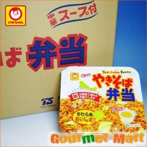 マルちゃん やきそば弁当 ソース味|marumasa-hokkaido