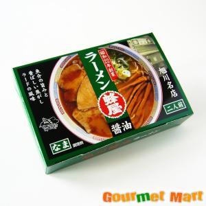 旭川ラーメン 蜂屋(はちや)醤油味|marumasa-hokkaido