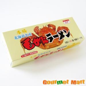 毛がにラーメン 6食ギフトセット|marumasa-hokkaido