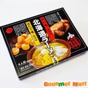 北海道ラーメン 4食セット みそラーメン・しょうゆラーメン|marumasa-hokkaido