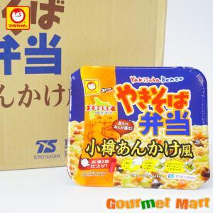 マルちゃん やきそば弁当 あんかけ風 1ケース(12食)|marumasa-hokkaido