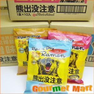 旭川ラーメン 熊出没注意 塩・醤油・味噌セット|marumasa-hokkaido