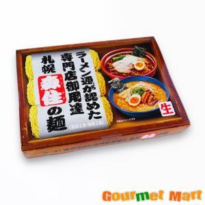 札幌森住の麺 4食セット みそラーメン・しょうゆラーメン|marumasa-hokkaido