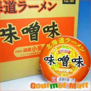 マルちゃんの北海道ラーメン 味噌味