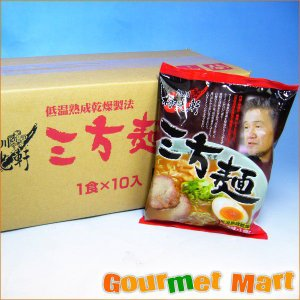 旭川ラーメン 梅光軒 三方麺 醤油ラーメン|marumasa-hokkaido
