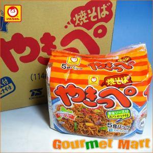 マルちゃん 焼きそば やきっぺ 30食セット|marumasa-hokkaido