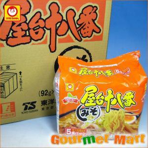 マルちゃん 屋台十八番 みそ味 30食セット|marumasa-hokkaido