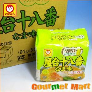 マルちゃん 屋台十八番 なま味しお 30食セット|marumasa-hokkaido