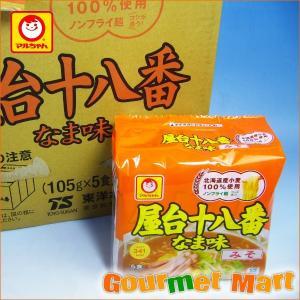 マルちゃん 屋台十八番 なま味みそ 30食セット|marumasa-hokkaido
