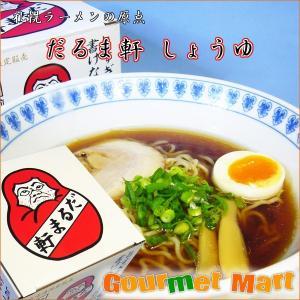 札幌ラーメン だるま軒 しょうゆ味|marumasa-hokkaido
