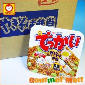 マルちゃん でっかいやきそば弁当12食セット|marumasa-hokkaido