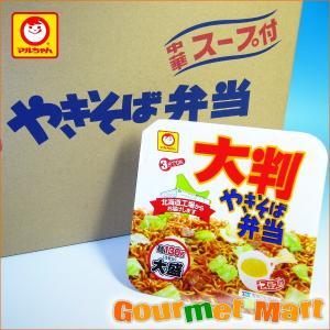 マルちゃん 大判やきそば弁当12食セット|marumasa-hokkaido