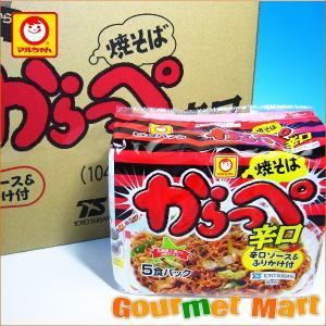 マルちゃん 焼そばからっペ 30食セット|marumasa-hokkaido