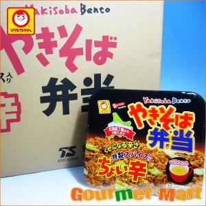 マルちゃん やきそば弁当 ちょい辛味|marumasa-hokkaido