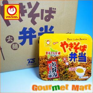 マルちゃん やきそば弁当 お好みソース味|marumasa-hokkaido