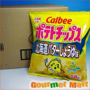 カルビー ポテトチップス バター醤油味|marumasa-hokkaido