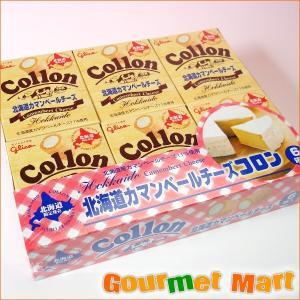 北海道カマンベール チーズコロン|marumasa-hokkaido