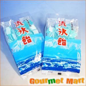 ゆうパケット限定/送料込 北海道 流氷飴2個セット|marumasa-hokkaido