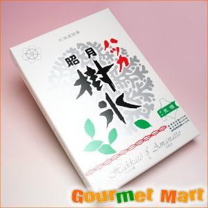 北海道銘菓 北見ハッカ樹氷|marumasa-hokkaido