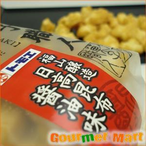北の菓子職人 おかき 日高昆布醤油味|marumasa-hokkaido