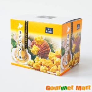 北の菓子職人 おかき 帆立バター味|marumasa-hokkaido