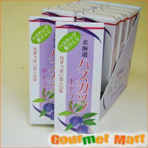 ハスカップ キャラメル|marumasa-hokkaido