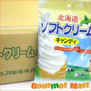 北海道 ソフトクリームキャンディ|marumasa-hokkaido