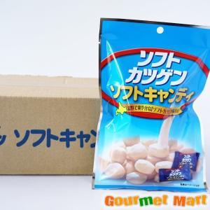 ソフトカツゲン ソフトキャンディ|marumasa-hokkaido