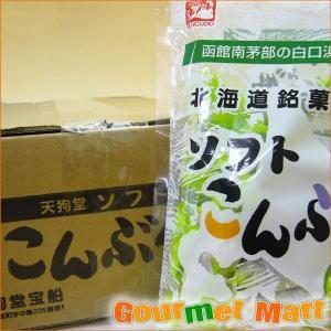 ソフトこんぶ飴|marumasa-hokkaido