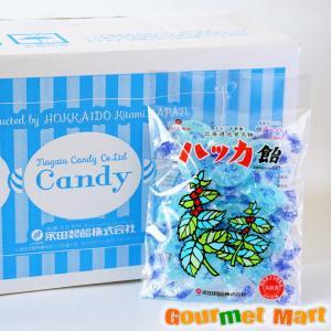 北海道名産 ハッカ飴×40個|marumasa-hokkaido