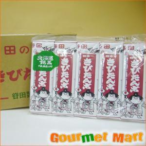 日本一きび団子 5本入り×20個|marumasa-hokkaido