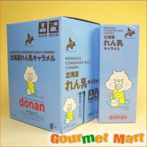 練乳キャラメル|marumasa-hokkaido
