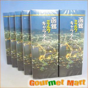 函館ミルクキャラメル|marumasa-hokkaido