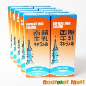 函館牛乳キャラメル|marumasa-hokkaido