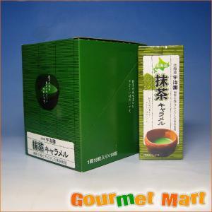 北海道宇治園 抹茶キャラメル|marumasa-hokkaido