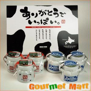 岩瀬牧場 プリン2種 6本セット|marumasa-hokkaido