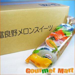 富良野メロンスイーツ 3個入×20袋セット|marumasa-hokkaido