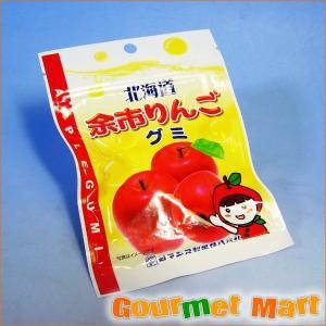 北海道限定 ロマンス 北海道余市りんごグミ|marumasa-hokkaido