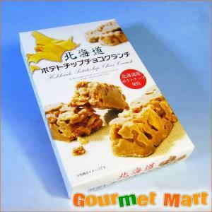 あずさ 北海道ポテトチップチョコクランチ 1箱(8本入)|marumasa-hokkaido